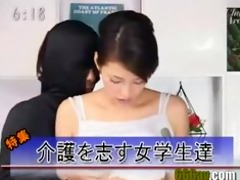 japanese newsreader drilled