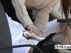 subtitled japanese public cafe erection wiping