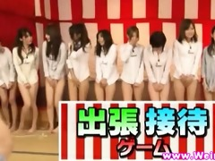 japanese sweethearts lineup out of pants on