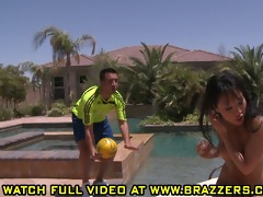 asa akira - im looking for my balls