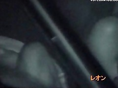 real witness of sex in car