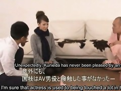subtitled cfnm japanese craftswoman inspects