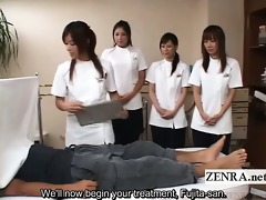 subtitled cfnm japanese weenie health clinic
