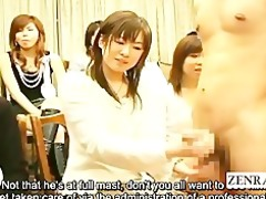 subtitled cfnm group of japanese students give
