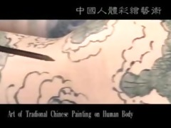 international edition body art - timeless art of